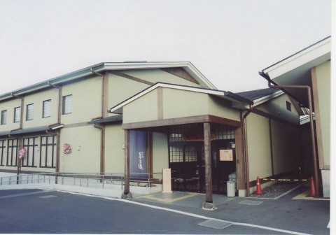 miyonoyu1