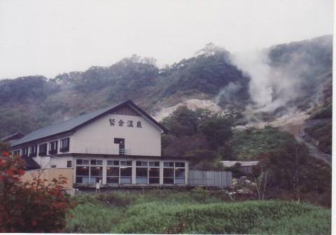 wasikura1