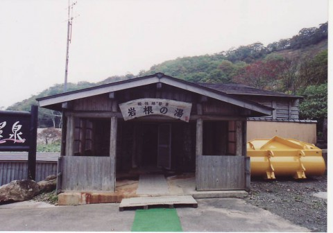 wasikura3