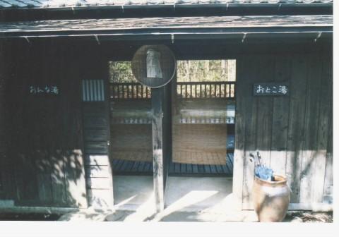 _kiyasuya1